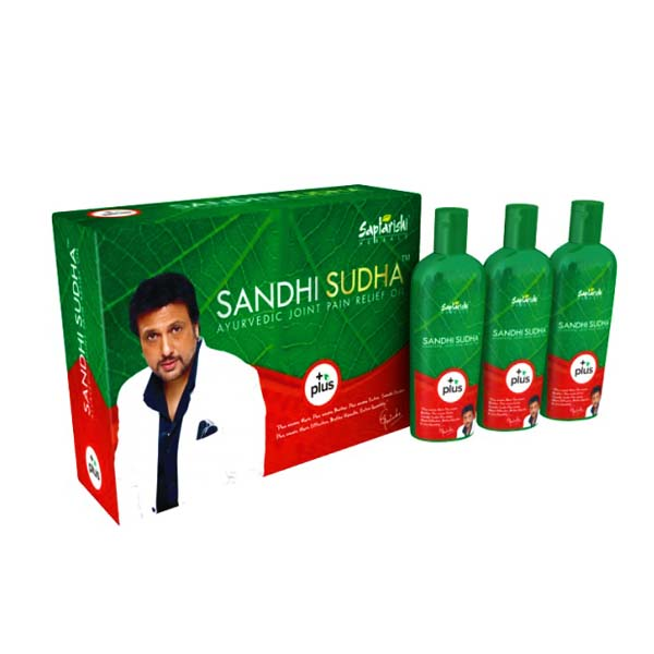 What is Sandhi Sudha Plus Oil in Pakistan