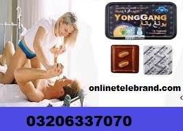 YongGang Tablets in Pakistan